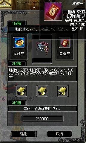 20071207150109.jpg