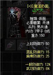 20071207150120.jpg