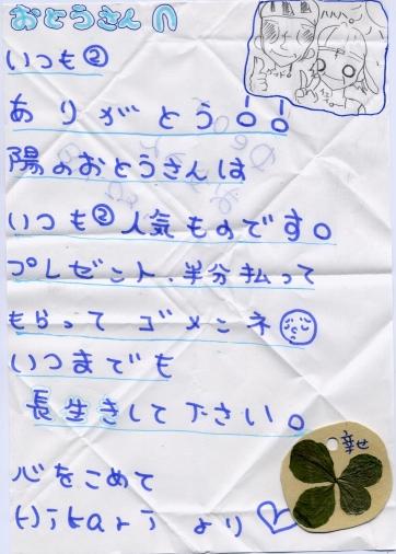2006_titi.jpg