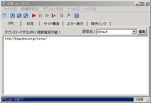 JUNSYU.jpg
