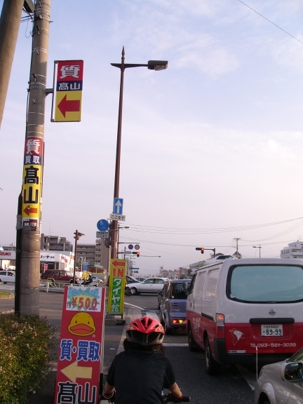 p1200481.jpg