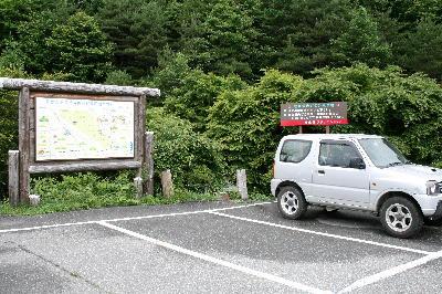 東沢大橋駐車場