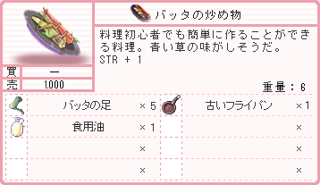 STR-11.png