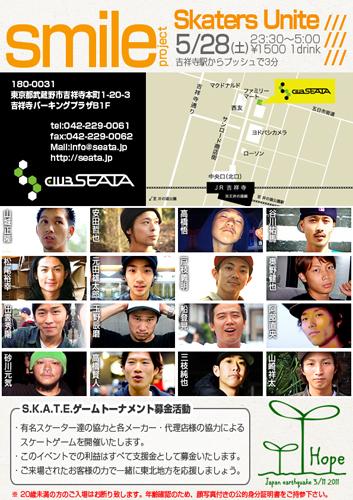 moblog_15affdff.jpg