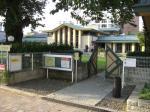 自由学園入口