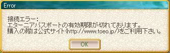 20061216141552.jpg