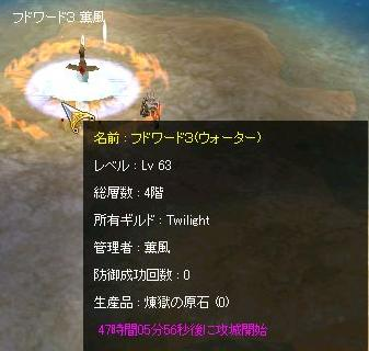00_BD.jpg