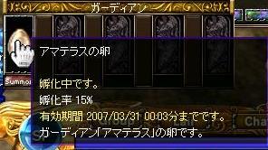 20070324123344.jpg