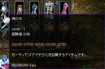 20070330000318.jpg