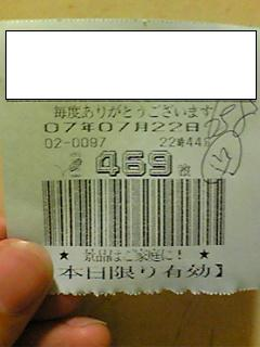 Image167.jpg