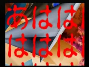 higurasi1101.jpg