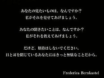 higurasi2101.jpg