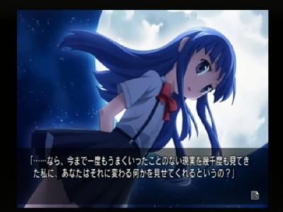 higurasi4601.jpg