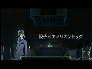 idol0402.jpg