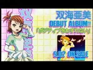 idol0902.jpg