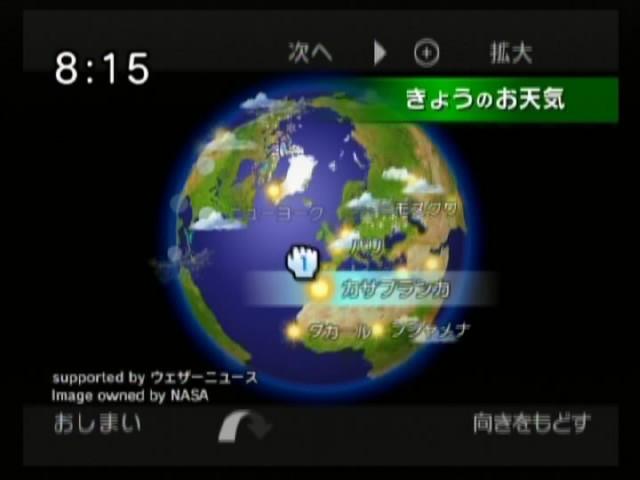 snapshot20061219203239.jpg