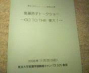 200611270014000.jpg