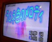 200701171554000.jpg