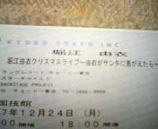 200712120018000.jpg