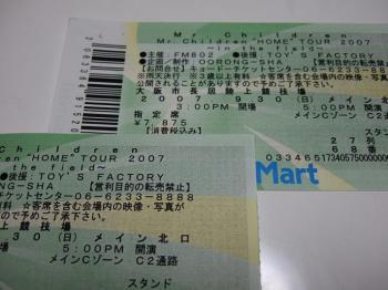 20071001081859.jpg