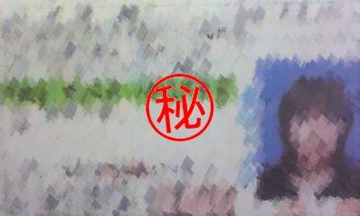 20070216230404