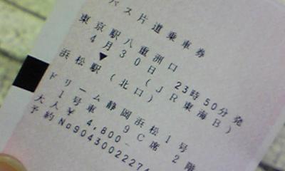 20070430232714