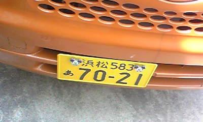 20070802025938