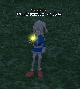 20071118201940.jpg