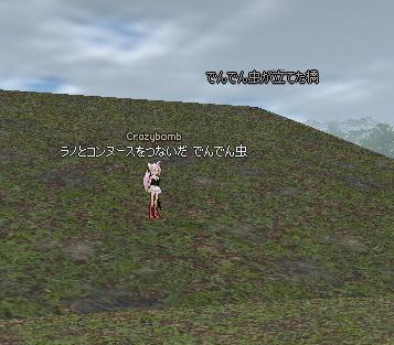 20071127030802.jpg