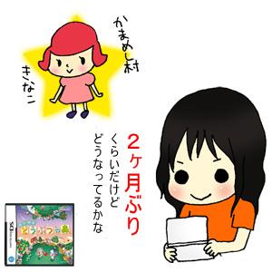 20070730013225.jpg