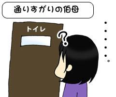 20070806014013.jpg