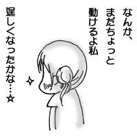 d3-3.jpg