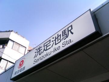 蕎麦浪漫 (1)