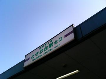 舟蕎山 (0)