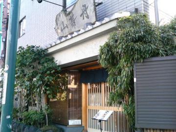 舟蕎山 (1)