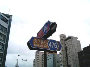 東庵 (1)