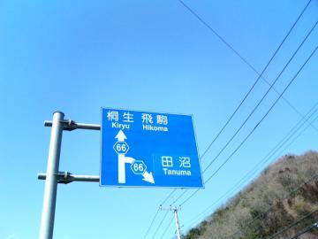 御所ノ入 (2)