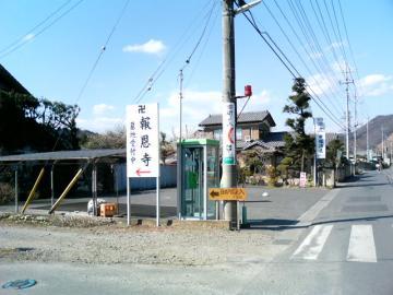 御所ノ入 (7)