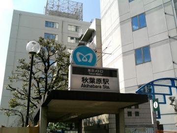 萬蔵そば尾張屋神田店 (1)