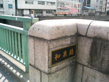 萬蔵そば尾張屋神田店 (2)