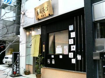 萬蔵そば尾張屋神田店 (4)