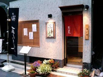 花乃蕎麦 (1)