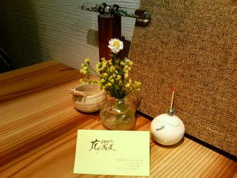 花乃蕎麦 (6)