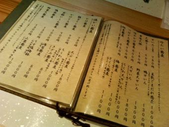 花乃蕎麦 (7)
