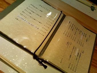 花乃蕎麦 (8)
