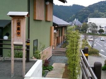 蕎ノ字 (3)