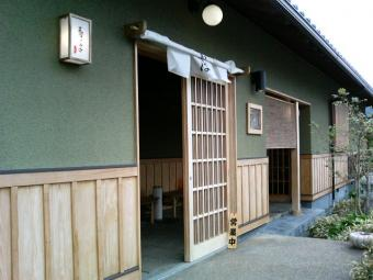蕎ノ字 (4)