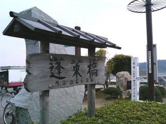 蕎ノ字 (24)