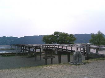 蕎ノ字 (26)