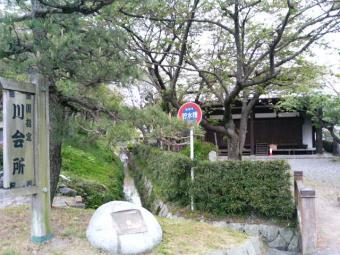蕎ノ字 (29)